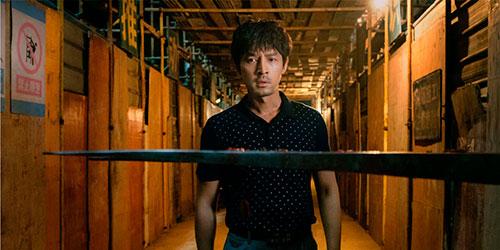 Splitscreen-review Image du film de Diao Yinan intitulé Le lac aux oies sauvages