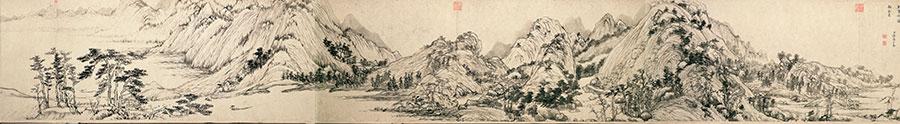 Splitscreen-review Image de Séjour dans les monts Fuchun de Gu Xiaogong