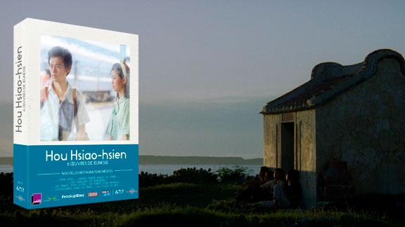 Splitscreen-review Image du coffret Hou Hsiao Hsien édité par Carlotta Films