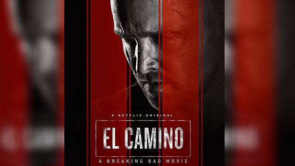 Splitscreen-review Image de El Camino de Vince Gilligan