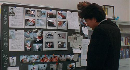 Splitscreen-review Image de Cure de Kiyoshi Kurosawa